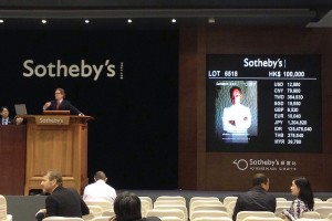 Sothebys-subastará-la-mayor-colección-privada-de-monedas-antiguas-de-EE.UU_..jpg
