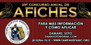 Tampa Hispanic Heritage Poster Contest Small Banner 2015.jpg Eventos locales