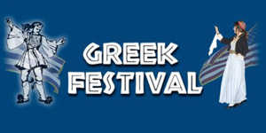 GREEK FESTIVAL EVENT