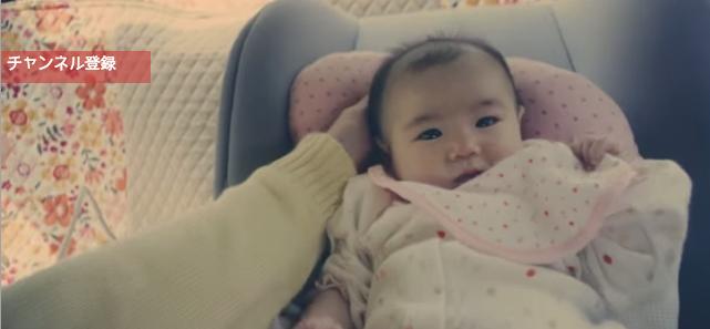 El anuncio que retrata la paternidad con ojos de amor