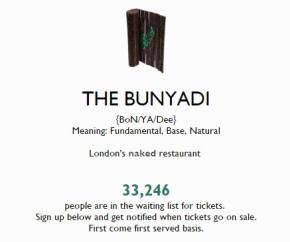 restaurante nudista2