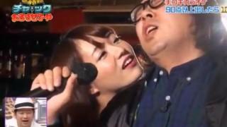 karaoke porno